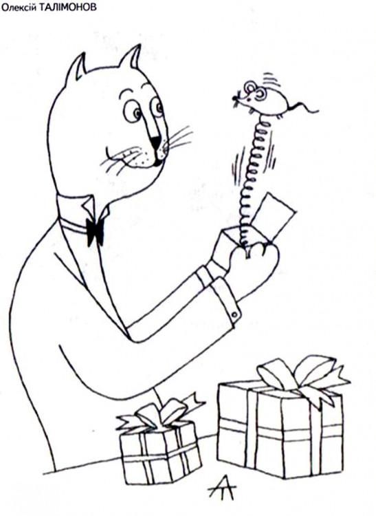 Картинка  про котов, мышей и подарки