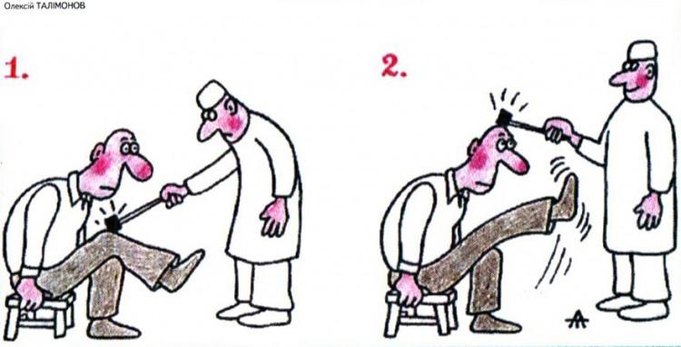 Картинка  про докторов и пациентов