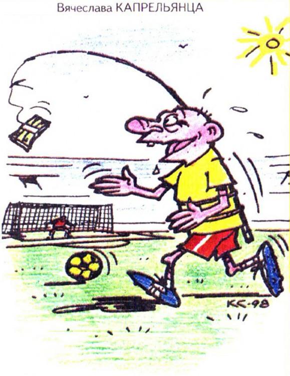 Картинка  про футбол и деньги