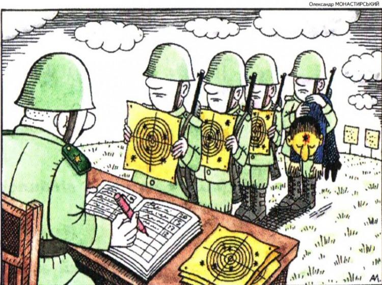 Картинка  про военных, черная жестокая