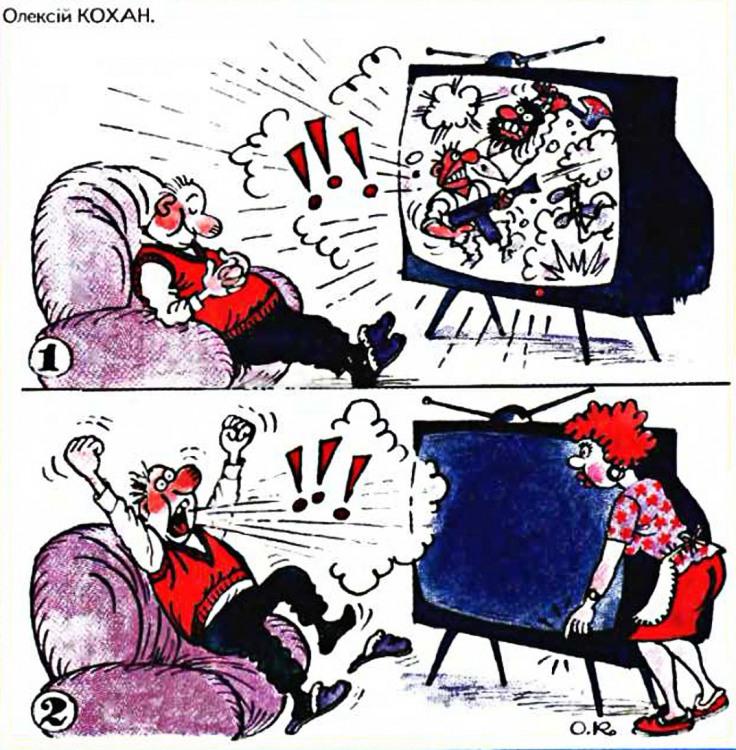 Картинка  про мужа, жену, телевизор и ссоры