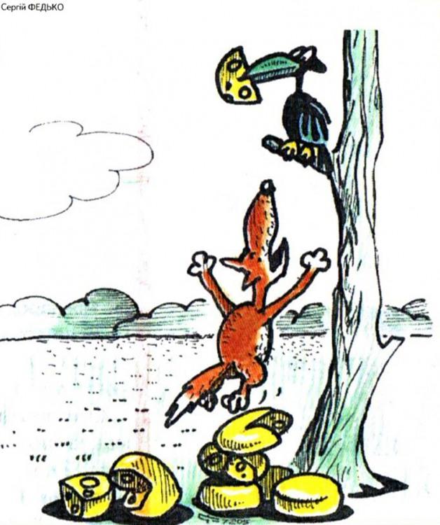 Картинка  про ворону, лису и сыр