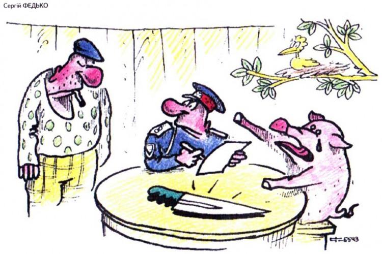 Картинка  про свиней и милиционеров