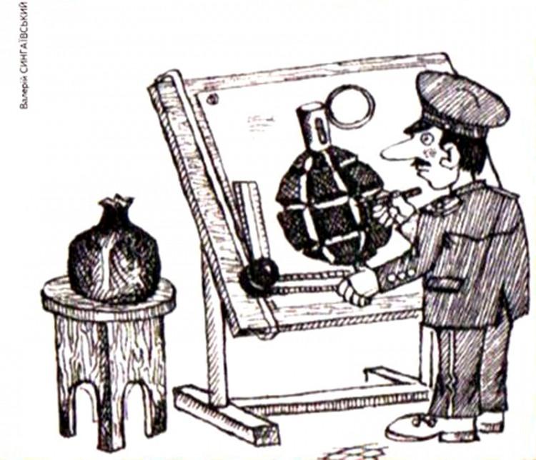 Картинка  про гранату и художников