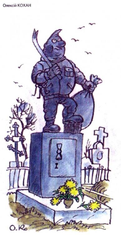 Картинка  про памятник, сейф и бандитов