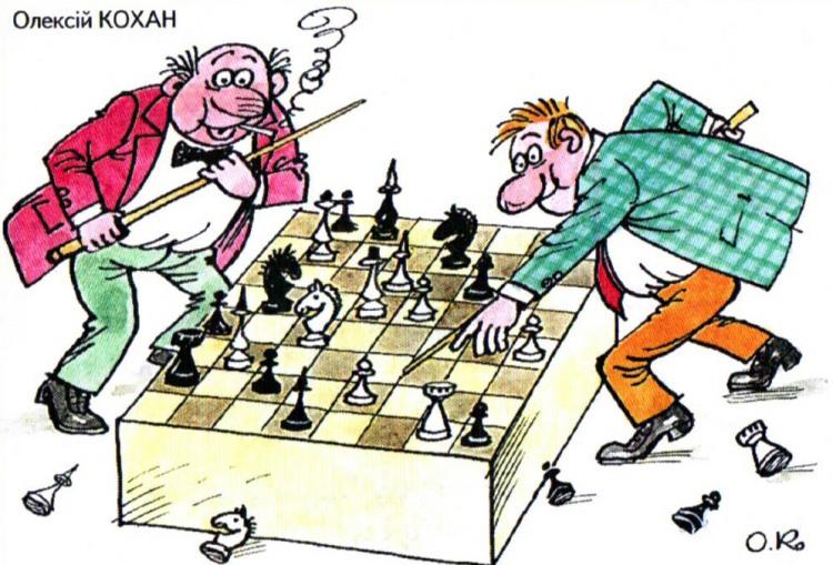 Картинка  про шахматы и бильярд