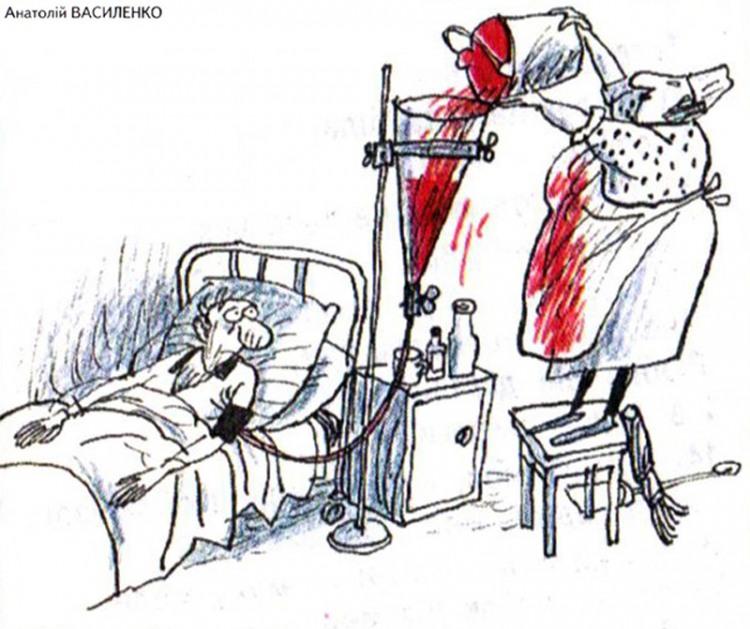 Картинка  про больницу, кровь черный
