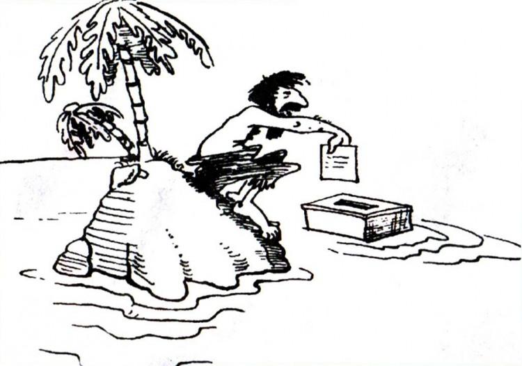 Картинка  про необитаемый остров и выборы