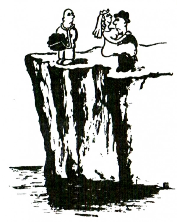 Картинка  про самоубийство, молодоженов черная