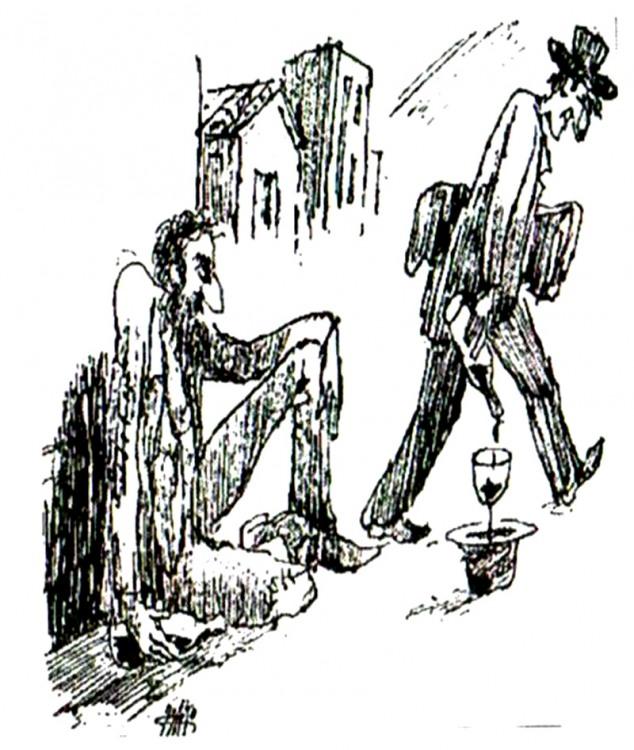 Картинка  про нищих и алкоголь