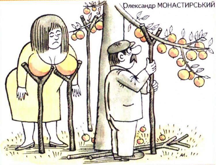 Картинка  про женскую грудь пошлая