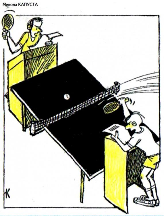 Картинка  про теннис и ораторов