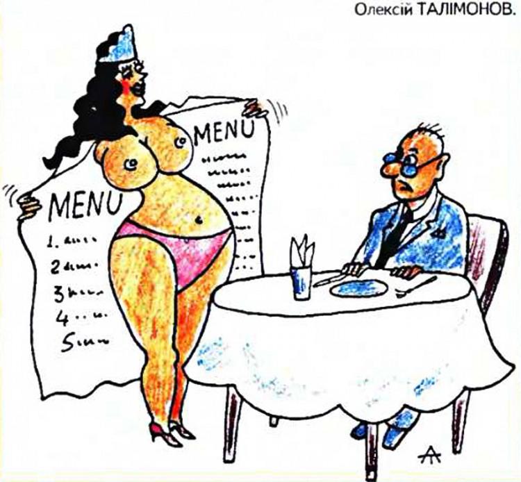 Картинка  про ресторан, официантов, эротику пошлая