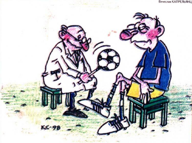 Картинка  про докторов и футбол