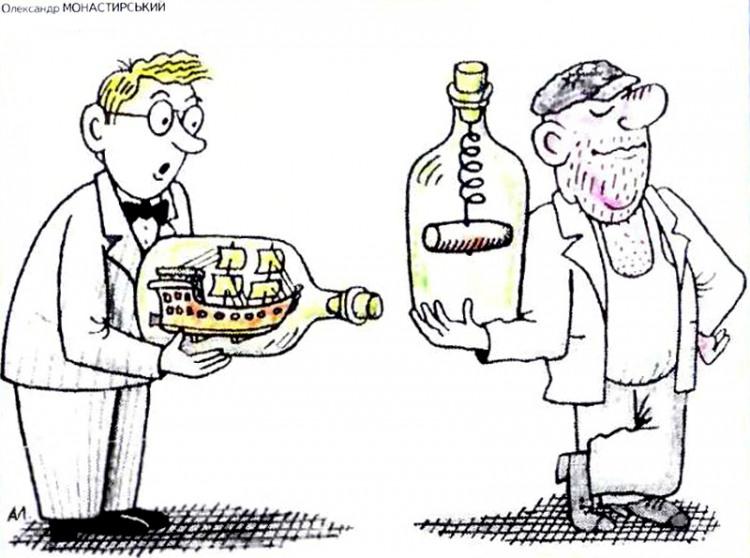 Картинка  про бутылку и штопор