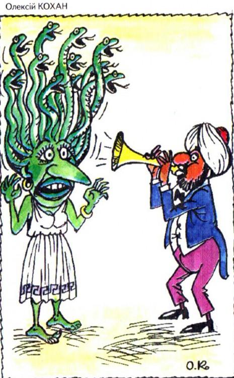 Картинка  про змей и горгону медузу