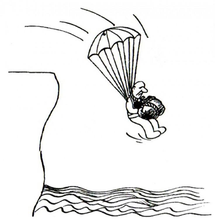 Картинка  про самоубийство, парашютистов черная