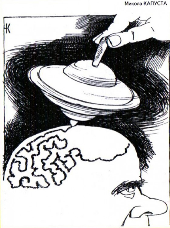 Картинка  про юлу и мозг