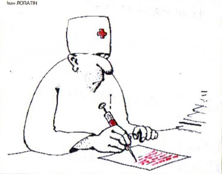 Картинка  про докторов, шприц черная