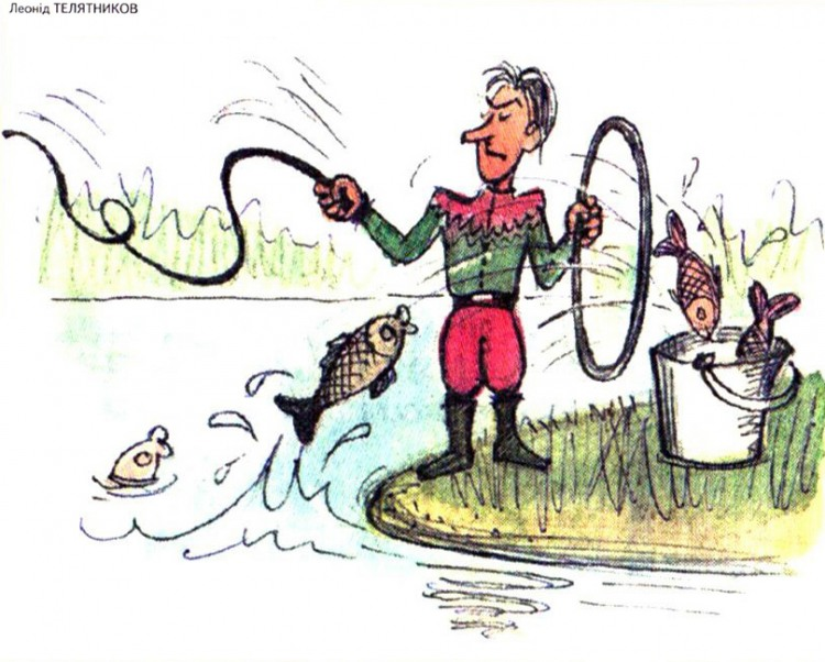 Картинка  про дрессировщика, рыбалку и рыбаков