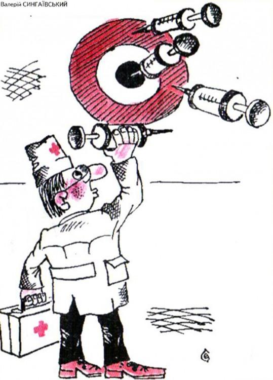 Картинка  про докторов и шприц
