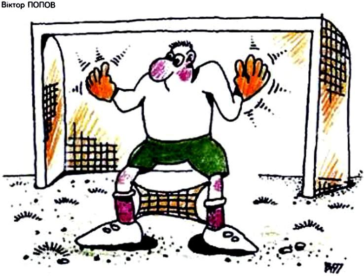 Картинка  про футбол и ворота