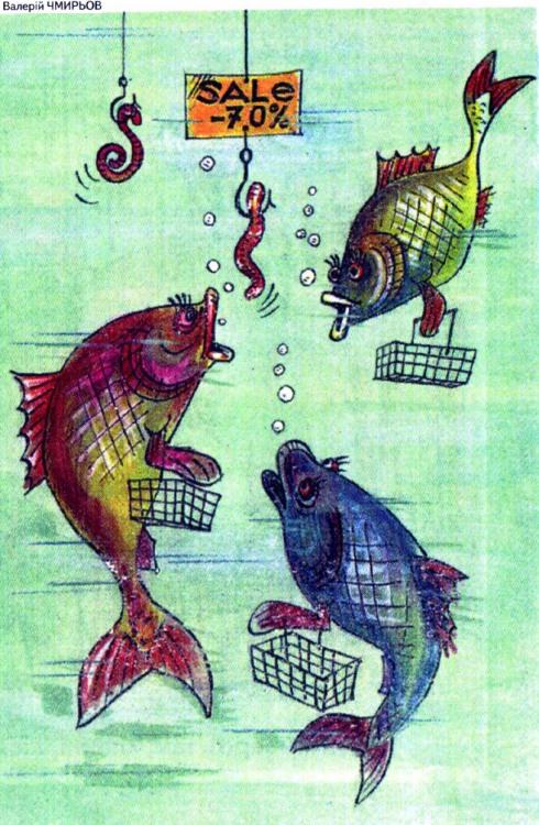 Картинка  про червяков и рыбу