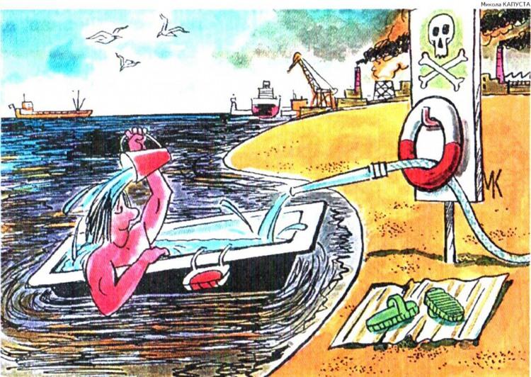 Картинка  про пляж, загрязнение черная