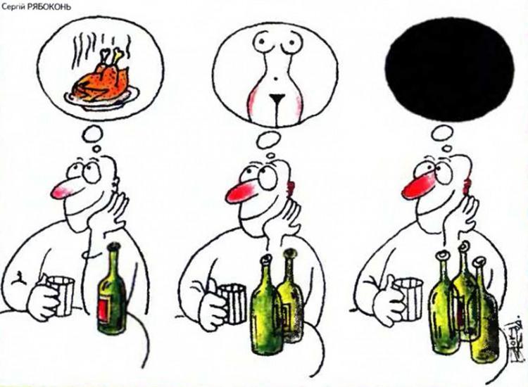 Картинка  про алкоголь и мечту