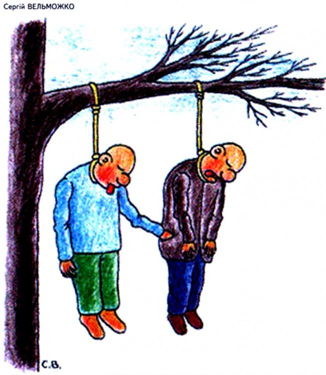Картинка  про казнь, воров черная