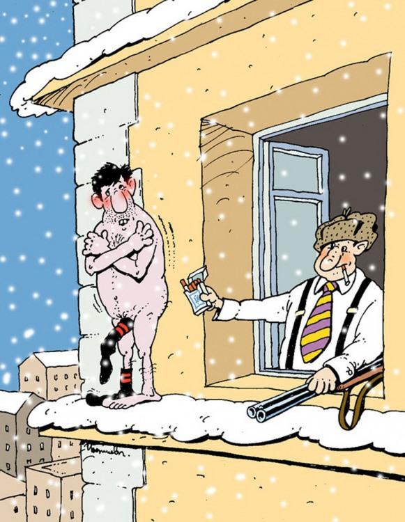 Картинка  про любовников, зиму, холод черная
