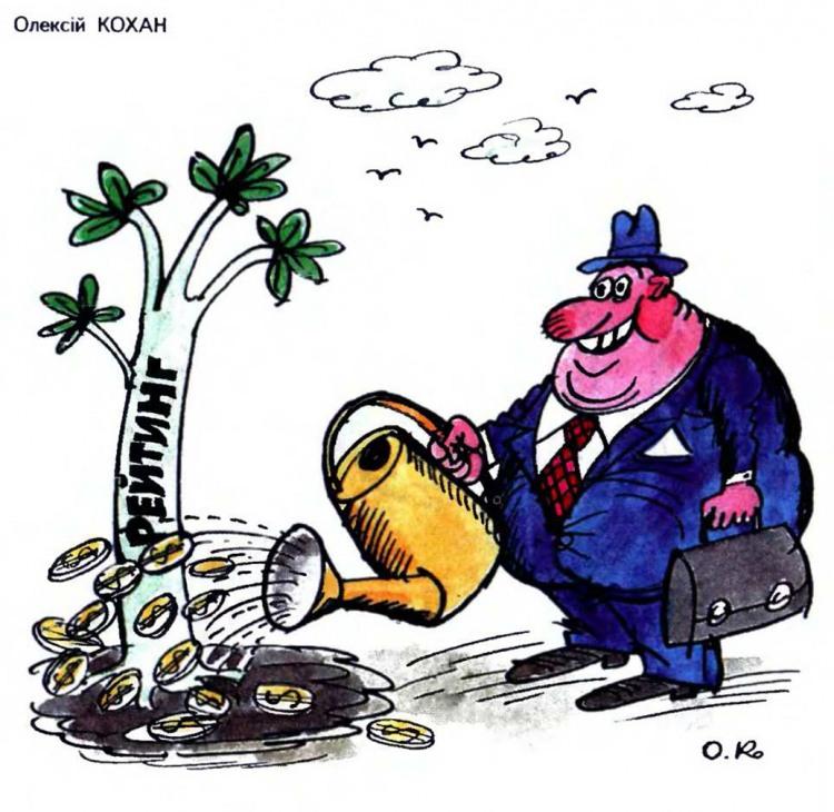Картинка  про политиков, рейтинг и деньги