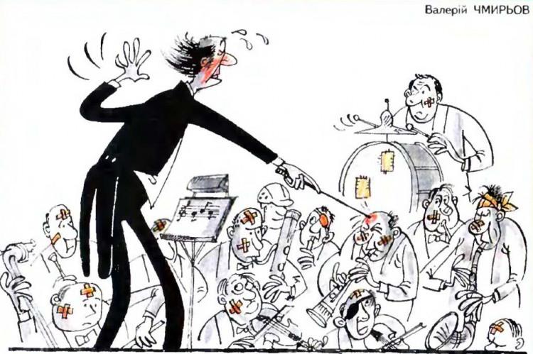 Картинка  про дирижеров, музыкантов черная