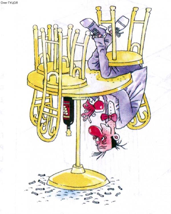 Картинка  про пьяных