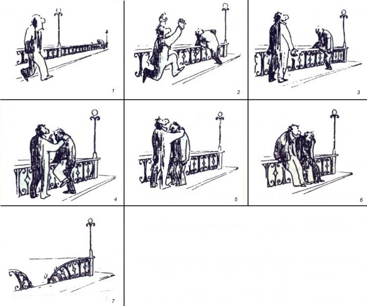 Картинка  про самоубийство, комикс черный