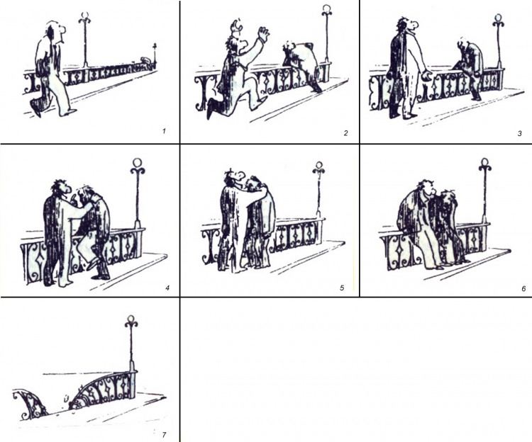 Картинка  про самоубийство, комикс черная