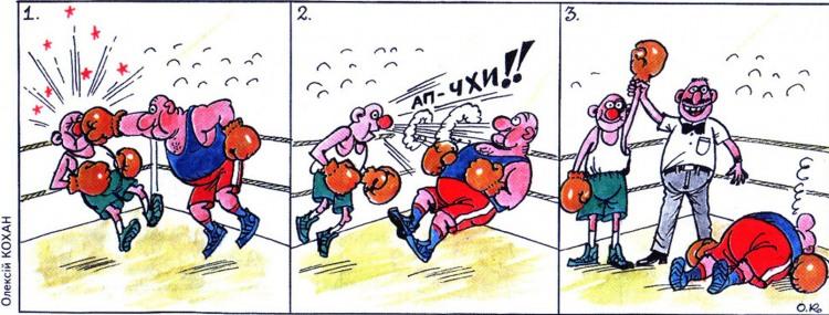 Картинка  про бокс, боксеров и чихание