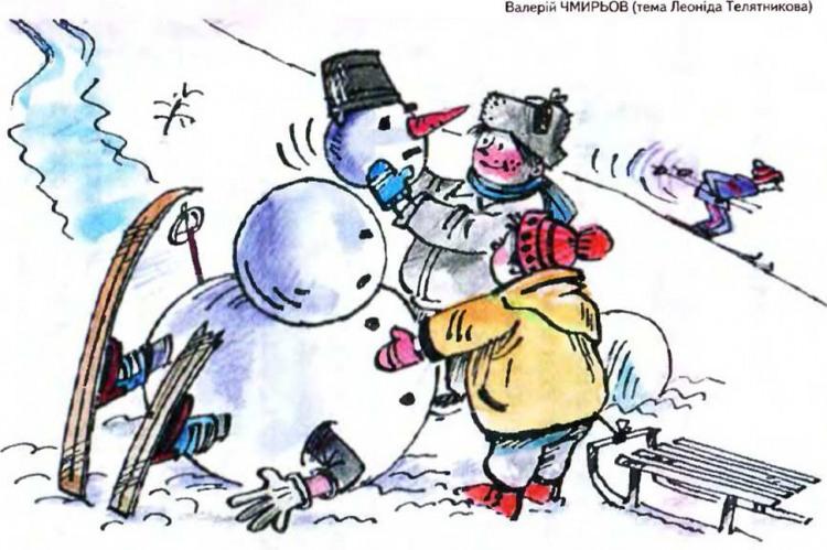 Картинка  про снеговика и детей