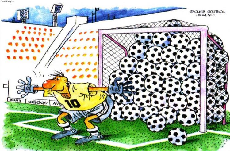 Картинка  про футбол