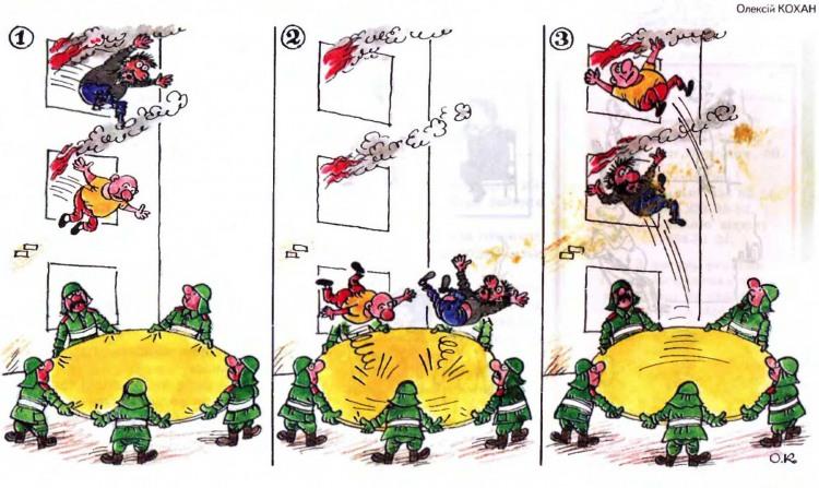 Картинка  про пожар комикс