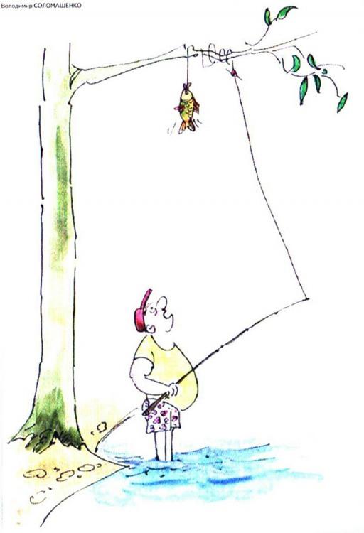 Картинка  про рыбаков и рыбалку
