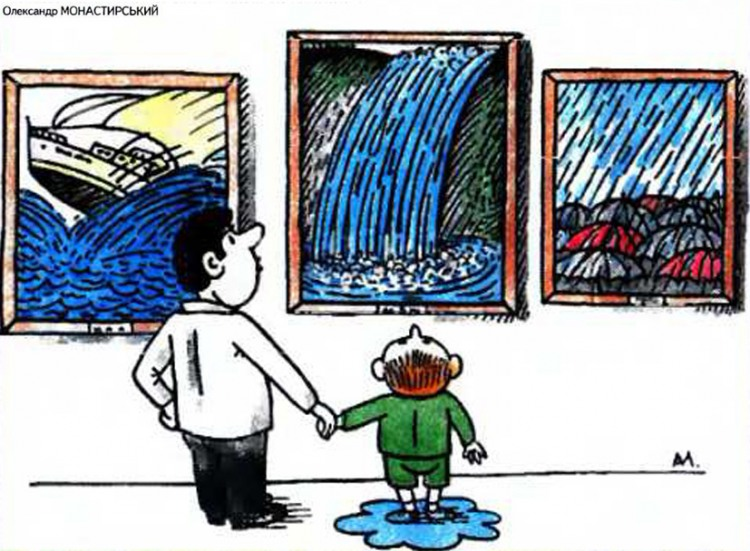 Картинка  про картины, водопад, мочеиспускание и детей