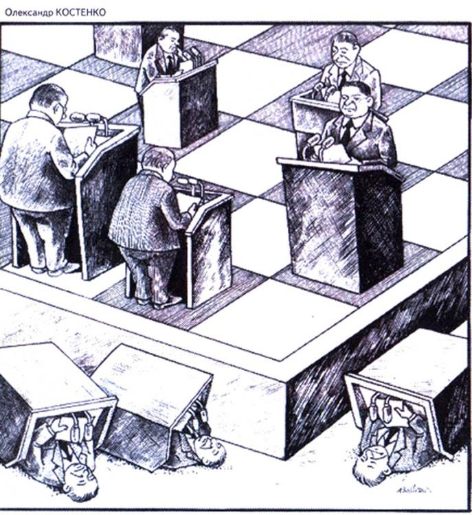 Картинка  про политиков и шахматы