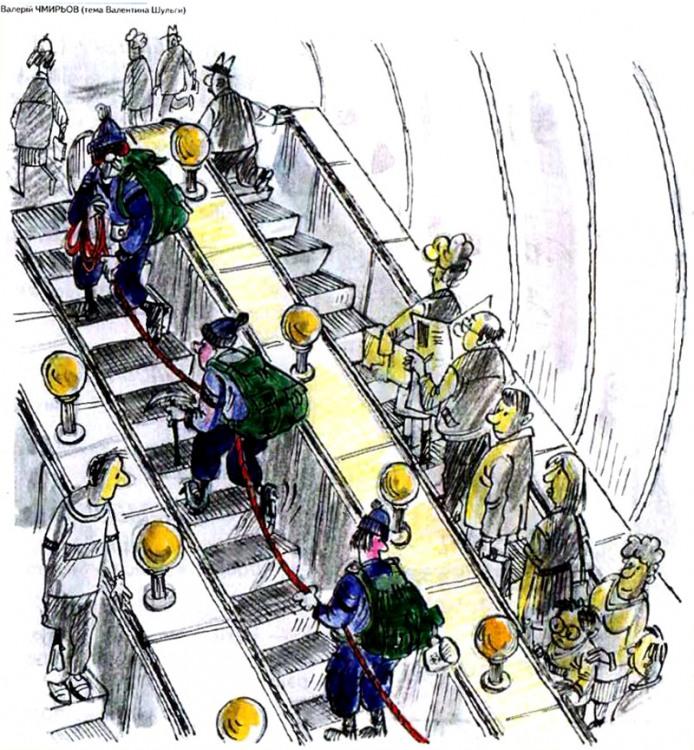 Картинка  про альпинистов, метро и эскалатор