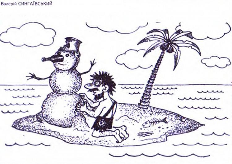 Картинка  про необитаемый остров и снеговика