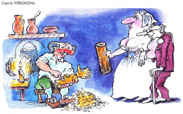 Картинка  про папу карло и буратино