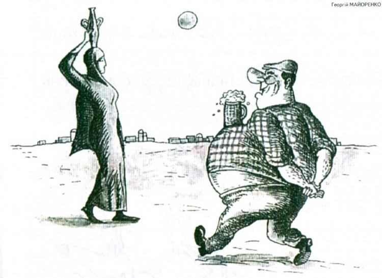 Картинка  про живот и пиво