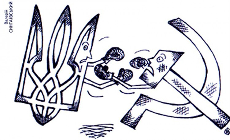 Картинка  про герб и украину