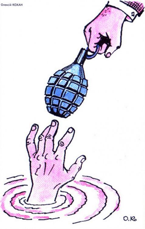 Картинка  про помощь, гранату, циничная жестокая