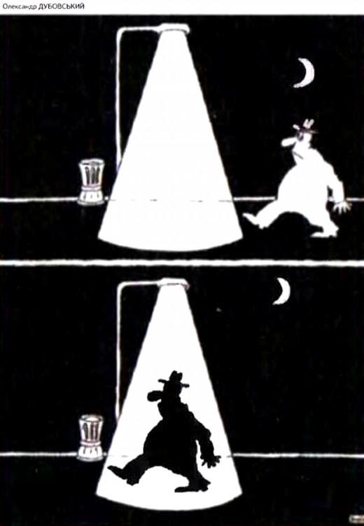 Картинка  про свет и тень